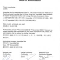 与瑞士公司ImproMat英博玛抑菌塑料制造商建立合作伙伴